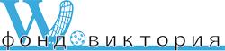 logo Wictoria Foundation